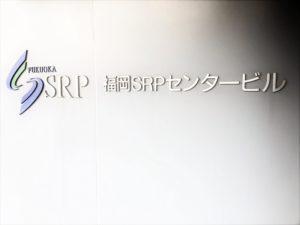 第4回ふくおかAI・IOT祭りinSRPへ出展させて頂きました。